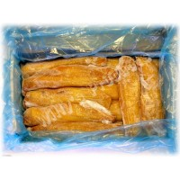Smoked Cod Fillets - Skin on  Boneless